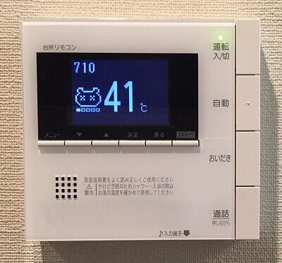 給湯器 リモコン エラーコード 710