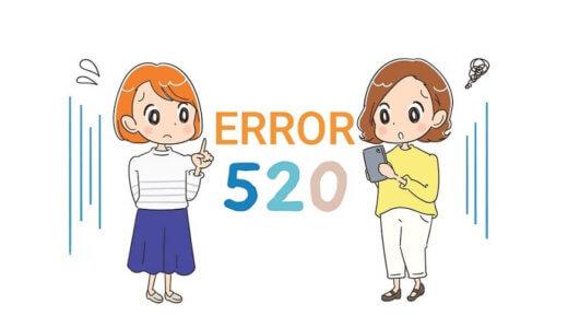 【エラーコード 520】給湯器のガス部品エラー【520点滅】