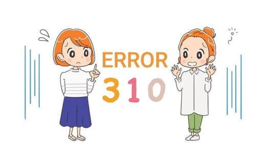 【エラーコード 310】給湯器のエラー原因【310点滅】