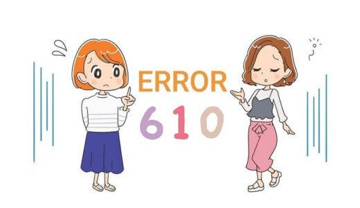 【エラーコード 610】給湯器のファン異常エラー【610点滅】