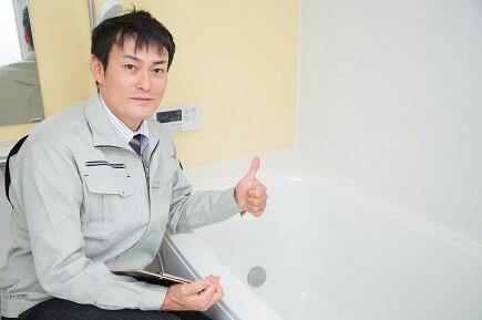 風呂自動湯はりの改善ポイント