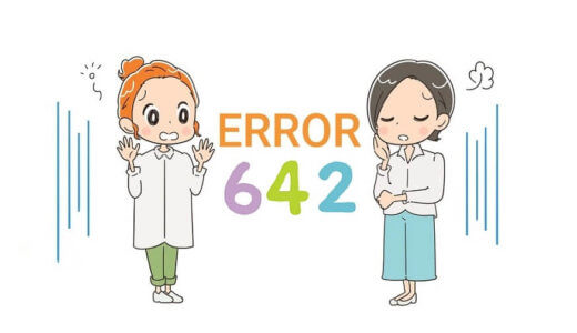 【エラーコード 642】給湯器のふろポンプエラー【642点滅】