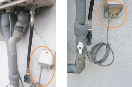 電源プラグ(コンセント)|給湯器 リセット