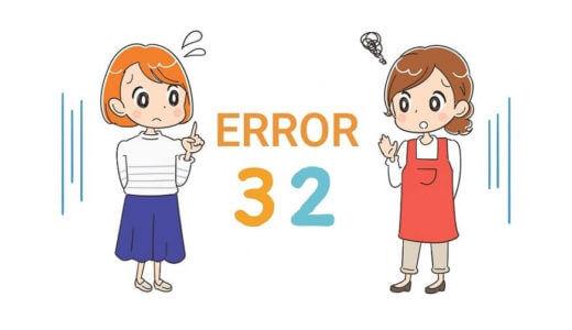 【エラーコード 32】ガスコンロのエラー原因【32点滅】