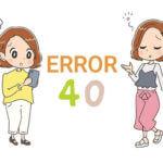 ガスコンロ エラーコード 40