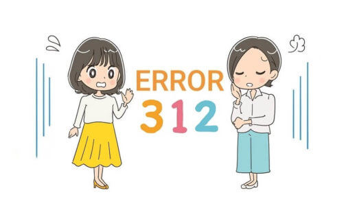 【エラーコード 312】給湯器の湯はりエラーの原因【312点滅】