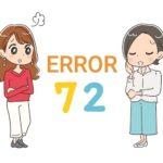 ガスコンロ エラーコード 72