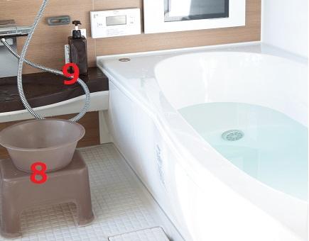 お風呂の小物のカビ
