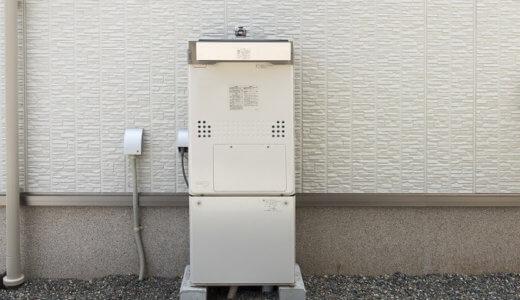 【エラーコード 103】給湯器の暖房エラー表示【103点滅】