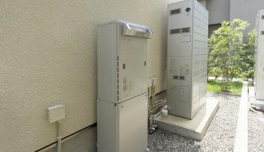 【エラーコード 123】給湯器の暖房が止まるエラー【123点滅】