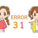ガスコンロ エラーコード 31