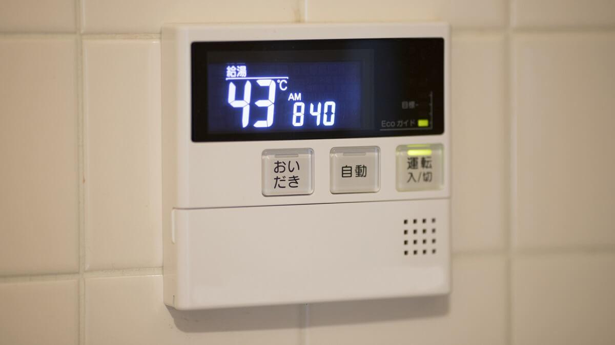 リモコンの時計合わせ|ガス給湯器