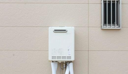 【エラーコード 011】給湯器リモコンの出湯エラー【011点滅】