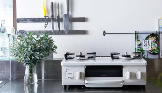 【白が人気】シンプル据置ガスコンロ・ガステーブル【おすすめ2口】