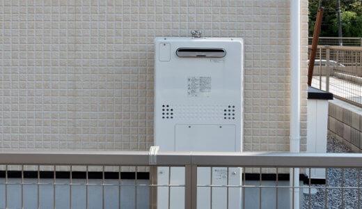 【エラーコード 722】給湯器のふろ回路異常エラー【722点滅】