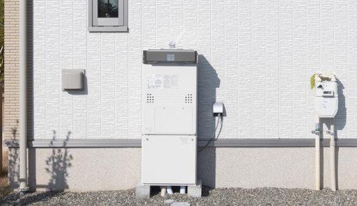 【エラーコード 903】給湯器の暖房燃焼異常・機能停止【903点滅】