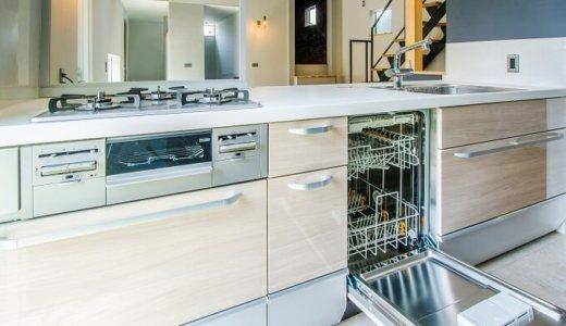 キッチンのショールームでガスコンロ・キッチン設備を見学【全国】