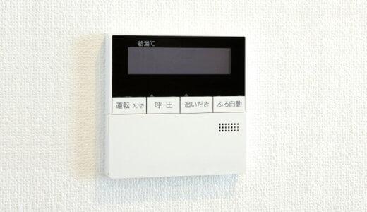 【エラーコード 760】給湯器とリモコンの通信異常【760点滅】