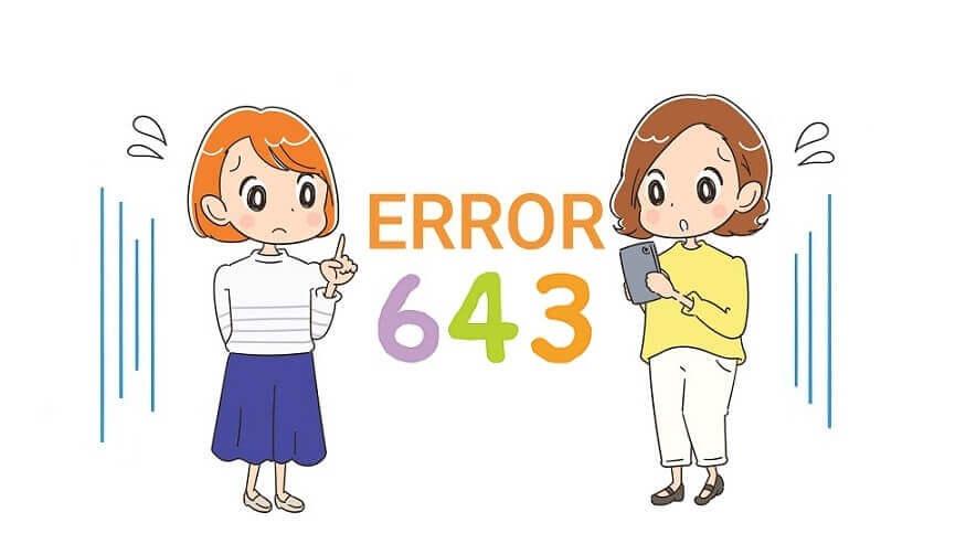 給湯器 エラーコード 643