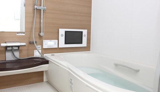 【エラーコード 750】給湯器の風呂リモコン異常【750点滅】