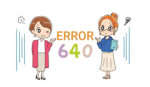 【エラーコード 640】給湯器のドレンポンプエラー【640点滅】