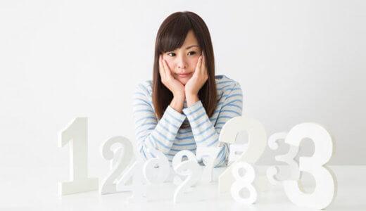【エラーコード 763】給湯器の暖房端末通信異常【763点滅】