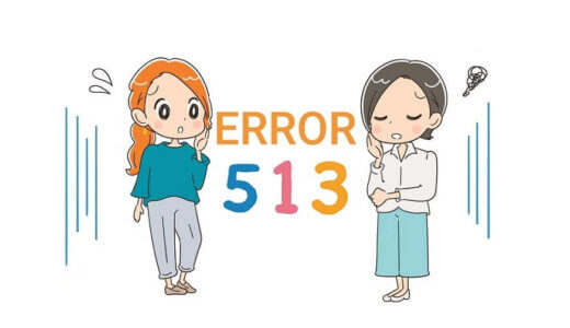 【エラーコード 513】給湯器の暖房・ガス関連エラー【513点滅】