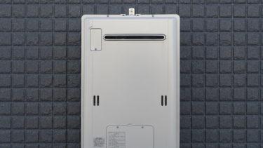 ガス給湯器のエラーコード930は「機器停止」!選択は3つだけ!