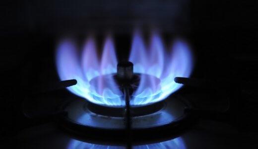 ガス器具の「都市ガス」「プロパンガス(LPG)」の違いと見分け方