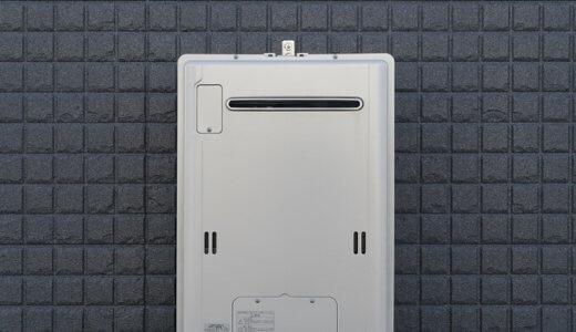 【エラーコード 920】給湯器の中和器寿命警告【中和器交換時期】