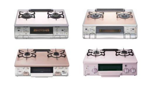 【ピンク色で選ぶ】ガスコンロ・ガステーブル4選