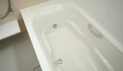 給湯器の「新自動ふろ配管クリーン」「おいだき配管自動洗浄」機能