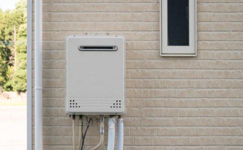 ガス給湯器 掃除方法