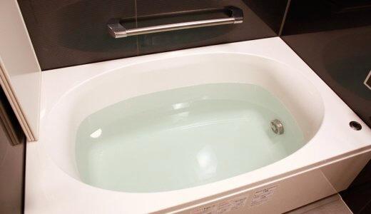 「お湯少なっ!」を解決!ガス給湯器の「自動たし湯」機能