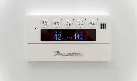 給湯器,リモコン,温度設定