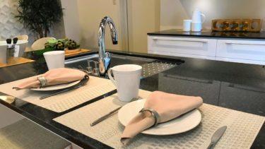 住宅設備機器ショールームの見学方法 キッチン、お風呂、トイレ