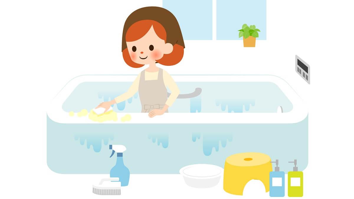浴槽の青い汚れの落とし方|お風呂